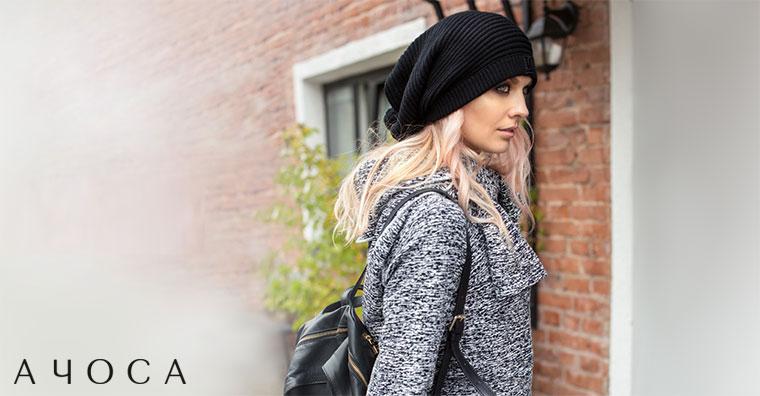 c7a4b06d90f4 Швейное предприятие «Ачоса» - Женская одежда - Каталог статей - Мега Модный  Каталог
