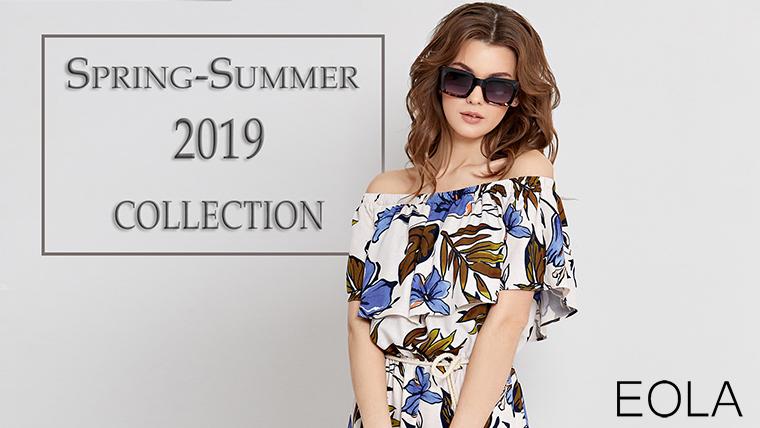 628cfb105a78 Швейное предприятие «Эола» - Женская одежда - Каталог статей - Мега Модный  Каталог