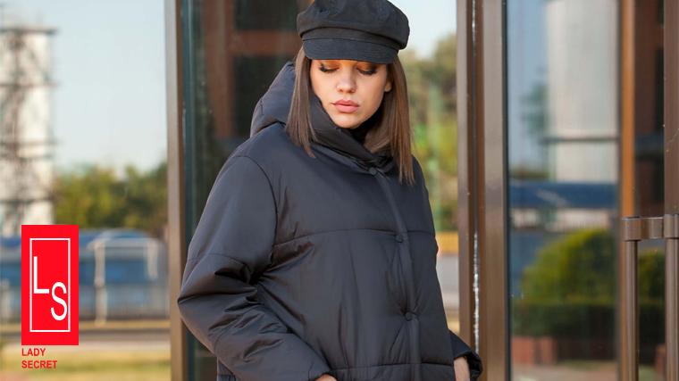 b6c3fa326603 Швейное предприятие «Женские секреты» - Женская одежда - Каталог статей - Мега  Модный Каталог