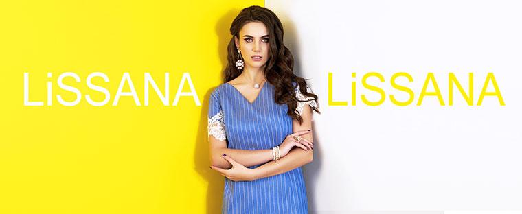 5beaa4aeada8 Швейное предприятие «Эльниколь» - Женская одежда - Каталог статей - Мега  Модный Каталог