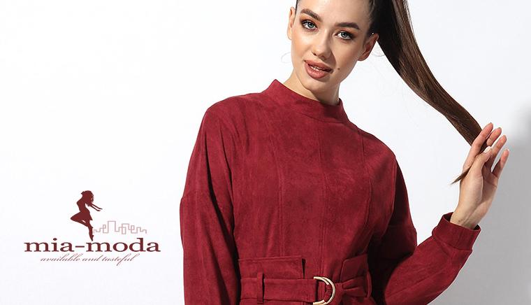 493dcaa9d42f Швейное предприятие «МиА - Мода» - Женская одежда - Каталог статей - Мега  Модный Каталог