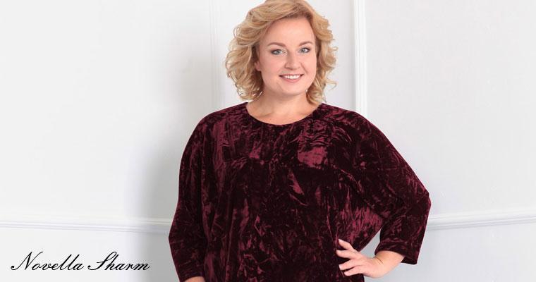 d140133f6478 Швейное предприятие «Новелла Шарм» - Женская одежда - Каталог статей - Мега  Модный Каталог
