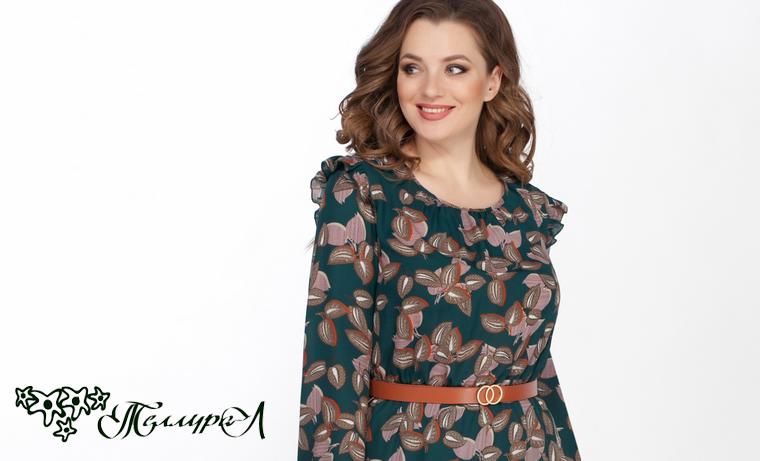fae7090642c2 Швейное предприятие «Теллура-Л» - Женская одежда - Каталог статей - Мега  Модный Каталог
