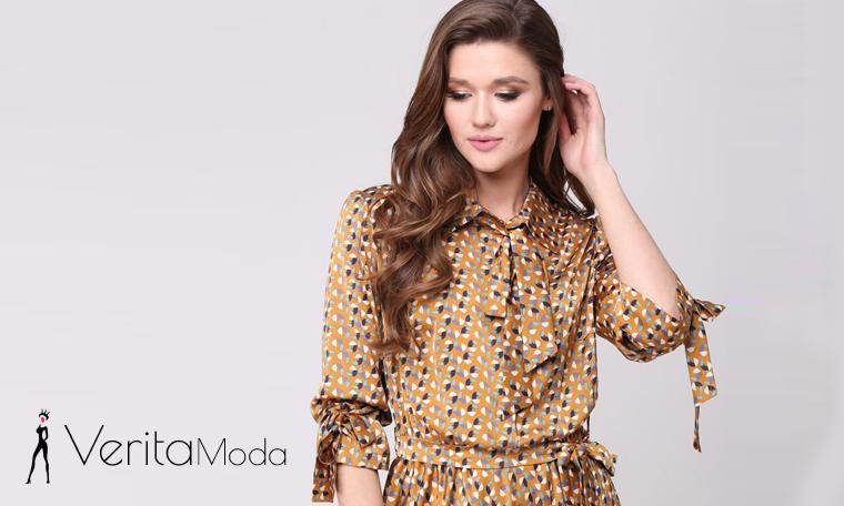 01a82de0b9ec Швейное предприятие «Верита» - Женская одежда - Каталог статей - Мега  Модный Каталог